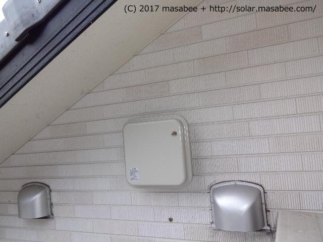 太陽光接続箱