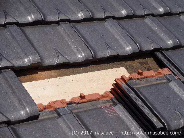 架台取付金物用補強合板